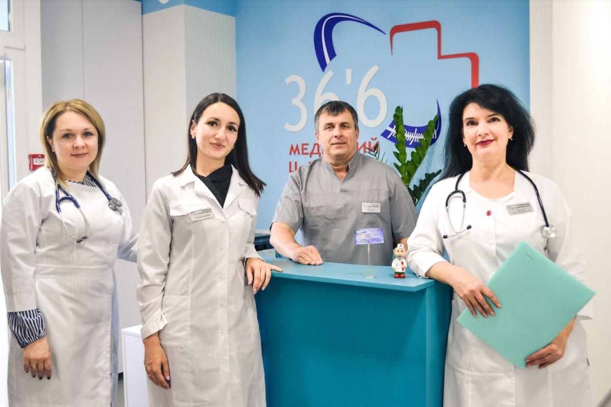 Как выбрать Медицинский центр в Запорожье? | МедЦентр «36.6»