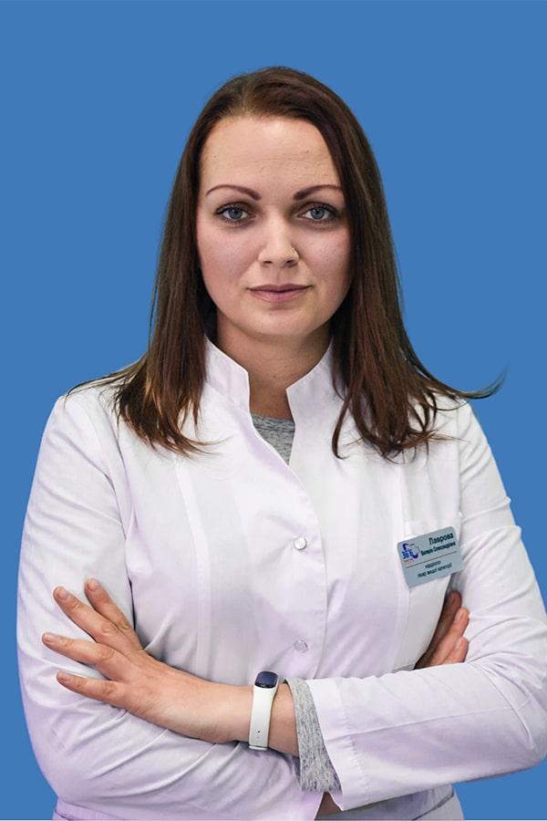 Лаврова Валерия Александровна